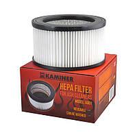 Фільтр Kaminer Hepa A001 для пилосмока, пилососу, пылесоса 15L, 20L