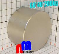 Сильний неодимовий супермагніт 60*40*200кг, N42 - ✔ПІДБІР під все✔ОБМІН✔ГАРАНТІЯ, фото 1