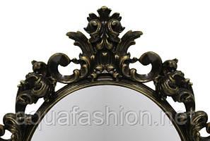 Классические зеркала в ретро стиле Gold Art Line
