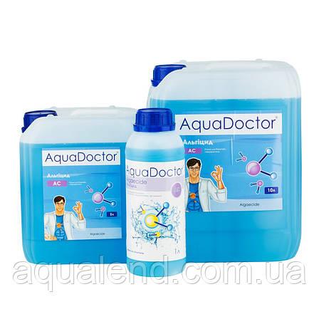 АС - засіб проти водоростей, альгіцид, 1л, AquaDoctor, фото 2