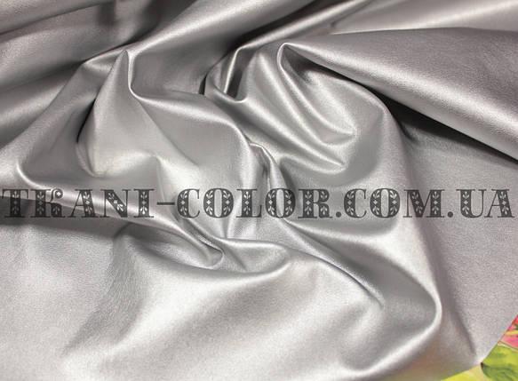 Ткань стрейч-кожа серебро, фото 2