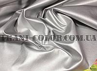 Ткань стрейч-кожа серебро