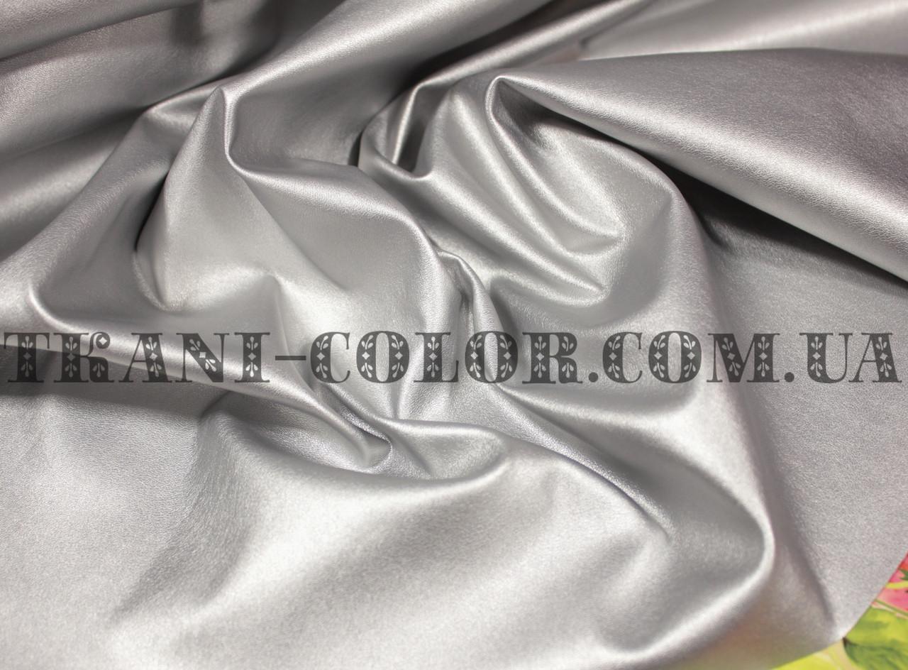 a5cb1a237889 Ткань стрейч-кожа серебро - Tkani-Color магазин тканей опт и розница Украина  в