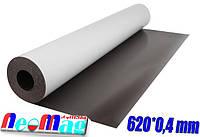 Гибкий магнитный винил в рулоне c клеевым слоем, магнитная резина 620*0,4мм, рекламная продукция