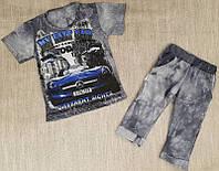 Комплект футболка и бриджи для мальчика украшен накатом в виде машины 28-36 р