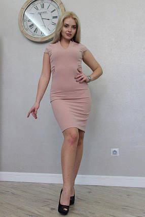 """Летнее офисное платье-футляр """"Melanie"""" с коротким рукавом (3 цвета), фото 2"""