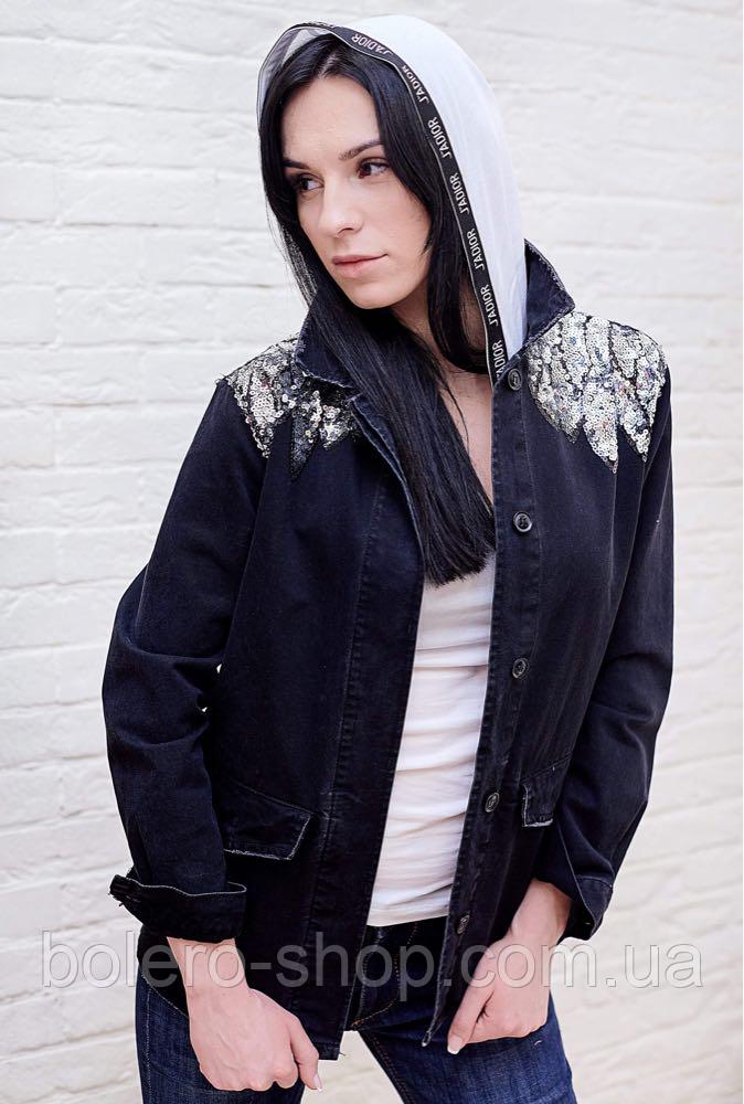 Куртка женская парка брендовая Италия