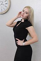 """Летнее офисное платье-футляр """"Melanie"""" с коротким рукавом (3 цвета), фото 3"""