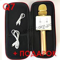 ТОПОВЫЙ Караоке микрофон MicGeek (Tuxun) Q7 PRO Gold (Золотой) + ЧЕХОЛ + ПОДАРОК