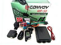 CONVOY MP-50 LCD Авто Сигнализация двухсторонняя охранная система.