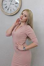 """Офисное платье-футляр по колено """"Марион"""" с четвертным рукавом (3 цвета), фото 2"""