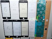 ОРИГИНАЛЬНОЕ!!! Защитное стекло 5D / Flexible ЗАДНЕЕ+КАМЕРА на/для iPhone X 8 Plus 8 7+ 7 6s+ 6s 6+ 6 Айфон