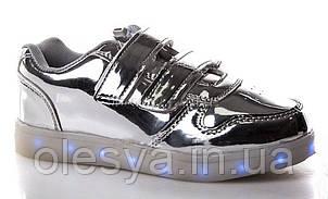 Кроссовки подростковые с подсветкой подошвы и кабелем USB Размеры 32- 37 Серебро