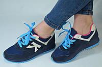 Женские модные весенние кроссовки размеры 36- 39