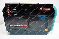 Перфоратор GRAND ПЭ-1300DFR