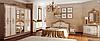 Спальня Дженифер 4Д Миромарк