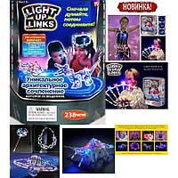 Конструктор для детей светящий Light Up Links