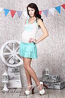 Юбка для беременных летняя голубая