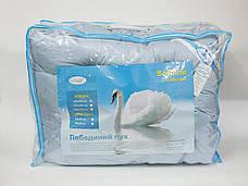 Одеяло Leleka-Textile Лебяжий пух 140х205см, фото 2
