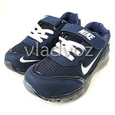 Детские кроссовки для мальчика синие 31р. Sharif