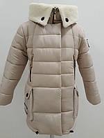 Детская куртка от производителя Лейла, бежевая