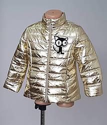 Куртка весенняя детская с 110 по 128 рост