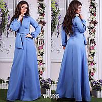 Стильное женское длинное платье макси голубое