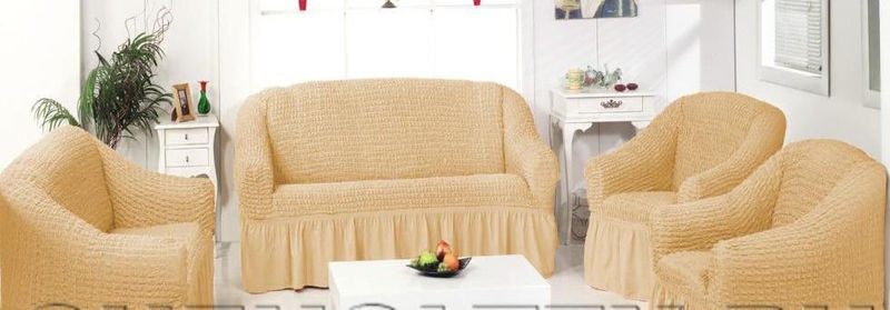 Чехол на диван и 2 кресла универсальный, карамельный