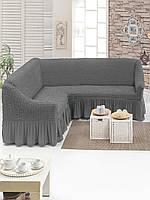 Чехол на угловой диван ТМ Demfirat Karven, цвет серый