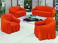 Чехол на диван и 2 кресла универсальный, красный