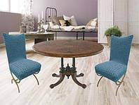 Чехлы на стулья бирюзовые (набор 6 шт.), фото 1