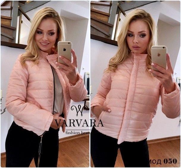 Куртка женская большие размеры на синтипоне.