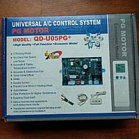 Универсальная плата управления кондиционером QD-U05PG+