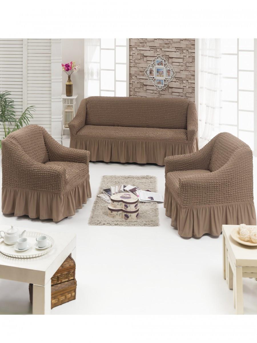 Чехол на диван и 2 кресла art of Sultana капучино