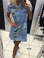 Платье джинсовое 228 СВ