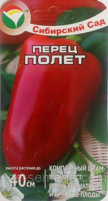 Перец сладкий ПОЛЁТ, 15шт.