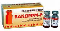 Вакдерм-F (Vacderm-F) 1 доза вакцина для кошек