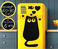 """Меловая магнитная доска на холодильник  А3 """"Кот"""" 60 см. х 30 см. + 6 Предметов ."""