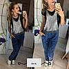 Комбинезон джинсовый 231 СВ