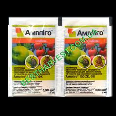 Инсектицид «Амплиго» 4 мл, оригинал (аналоги: Кораген + Каратэ Зеон)