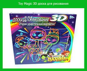 Toy Magic 3D доска для рисования, фото 2