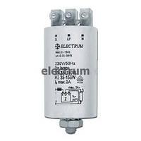 Зажигающие устройства (импульсное зажигающее устройство) 400W,Electrum