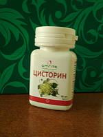 Цисторин антибактериальное, болеутоляющее при цистите
