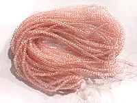 Бусина стекло, гранёнка, хрусталь, персик, 2 мм
