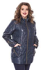 Женскую куртку стеганную весна осень удлиненную