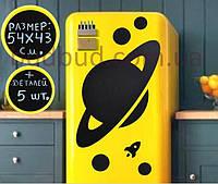 """Меловая магнитная доска на холодильник  А3 """"Планета""""  54 см. х 43 см. + 5 Предметов ."""