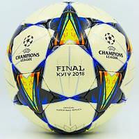 М'яч футбольний PU ламінований CHAMPIONS LEAGUE FINAL KYIV 2018 FB-6579 розмір 5