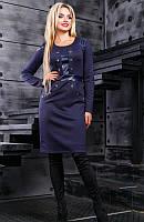 Экстравагантное синее платье с кожаными вставками Д-1033