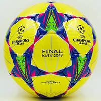 М'яч футбольний PU ламінований CHAMPIONS LEAGUE FINAL KYIV 2018 FB-6580 розмір 5