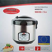 Мультиварка Wimpex Wx 517a, 10 программ, 5 л